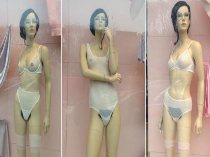 Montra de loja americana expõe manequins com pelos púbicos (Foto: Reprodução/Twitter/Allison Goertz)