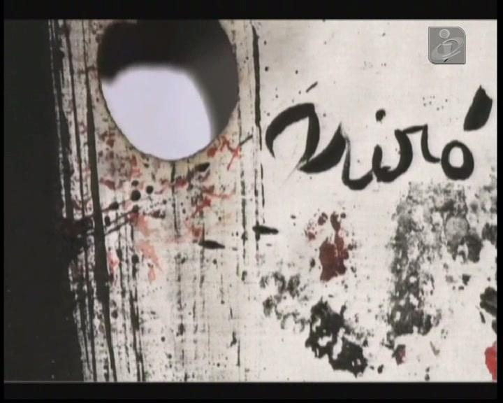 Miró: tribunal indeferiu providência cautelar e autoriza leilão em Londres