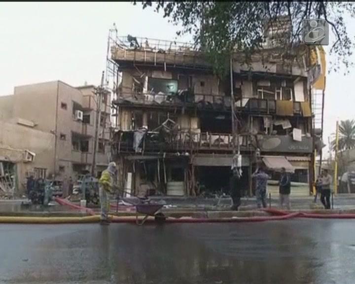 Três atentados fazem 24 mortos em Bagdad