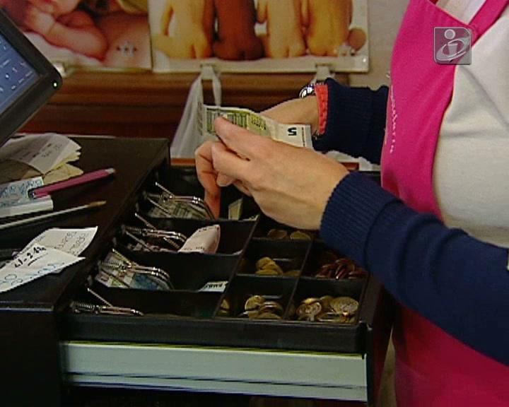 Cartões: aprovados limites às taxas cobradas aos comerciantes