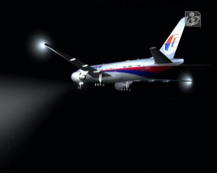 Austrália acredita ter encontrado destroços do avião da Malásia