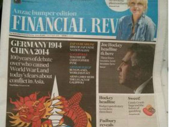 «Australian Financial Review» com erros na capa (Twitter @FlyPickles)