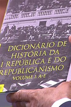 Os livros de Marcelo Rebelo de Sousa «Dicionário de história da I república e do republicannismo»
