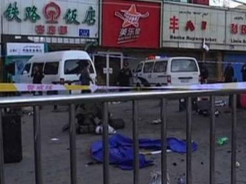 Ataque contra estação de comboios na China (Reprodução)
