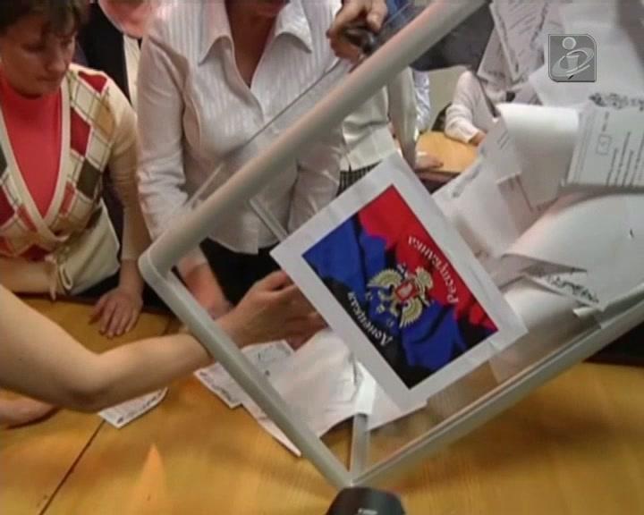 Ucrânia: vitória do «sim» no referendo