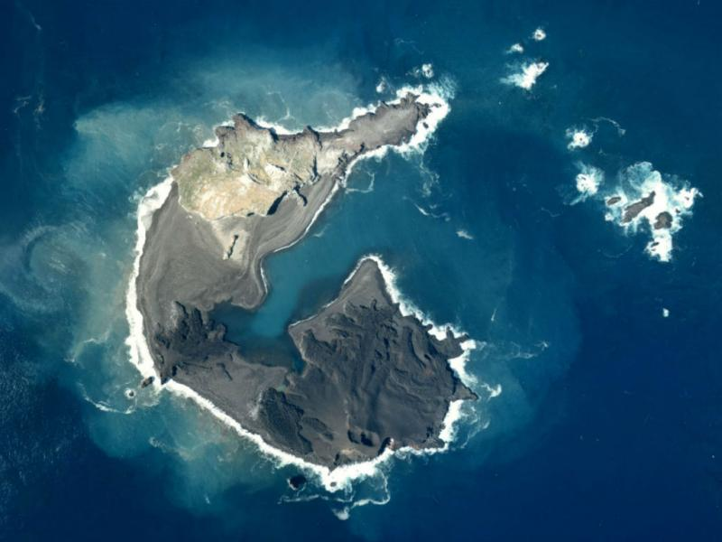 Nishinoshima, Japão [National Land Image Information (Color Aerial Photographs)]