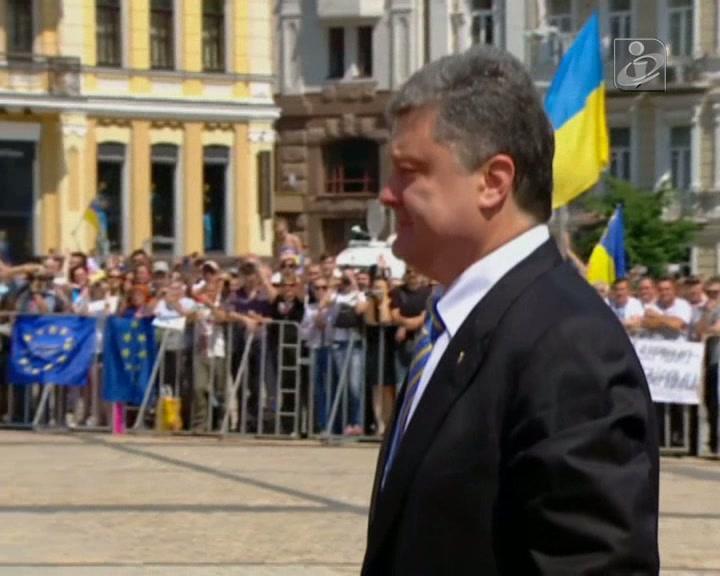 Novo presidente da Ucrânia já tomou posse