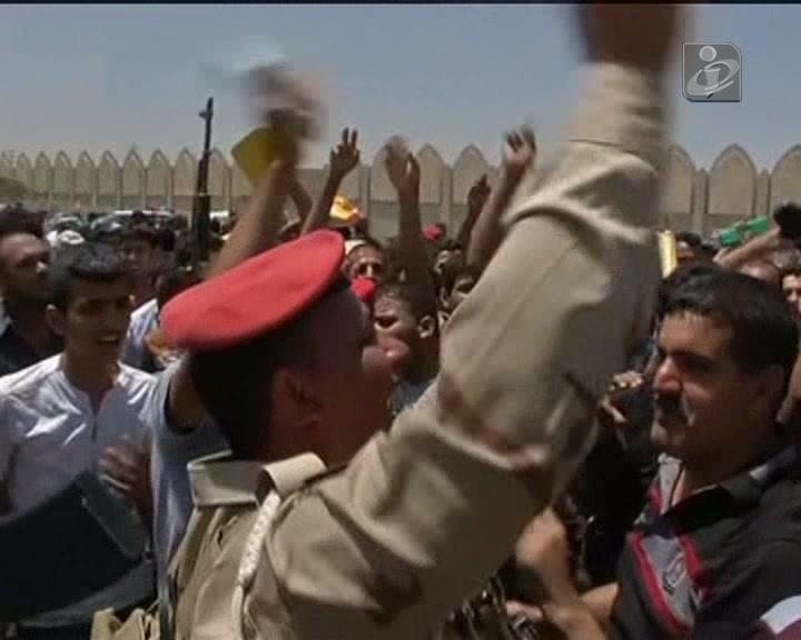 Exército iraquiano