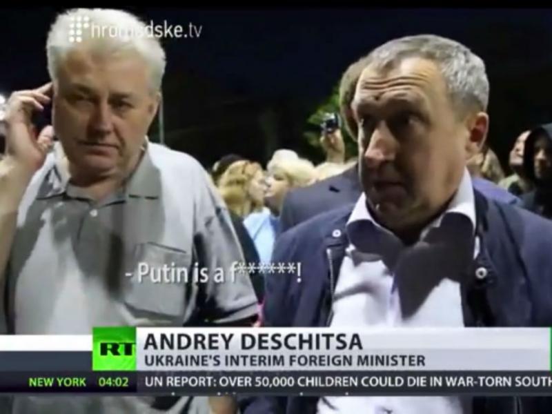 MNE ucraniano chama «idiota» a Putin (Reprodução YouTube)