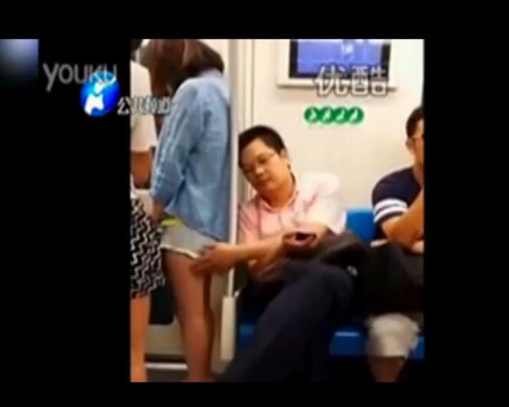 Chinês foi expulso do partido comunista por ter apalpado uma mulher no metro (YouTube)