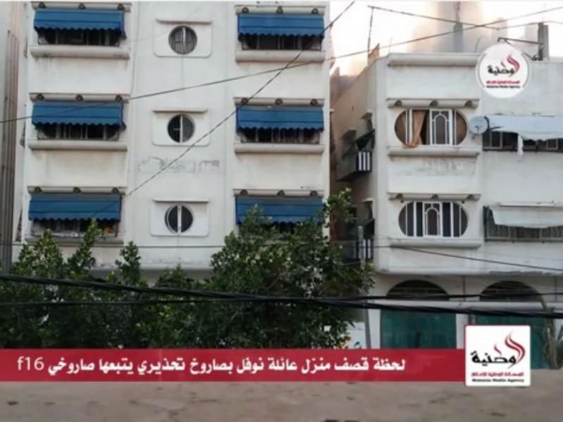 Vídeo mostra bombardeamento em Gaza