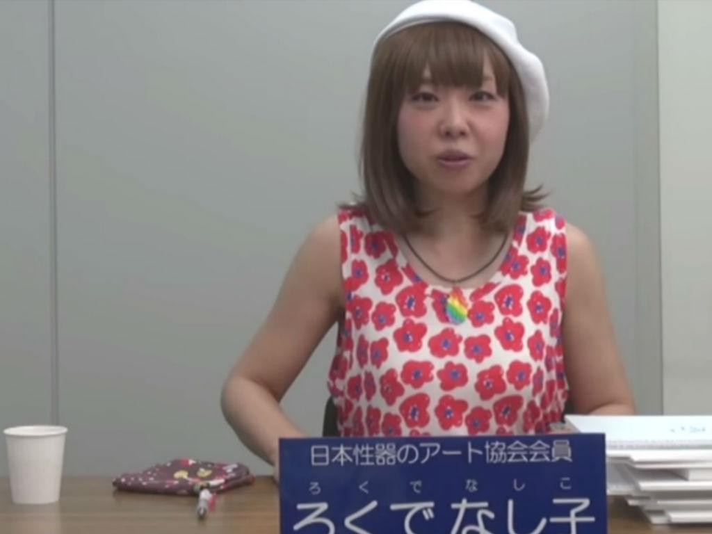 Artista japonesa Megumi Igarashi (Reprodução YouTube)