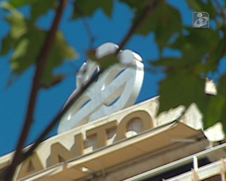 Banco de Portugal volta a tranquilizar clientes do BES