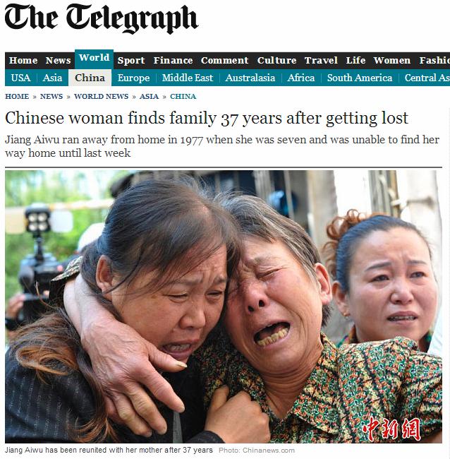 Mulher reencontra família após 37 anos