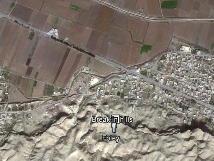 Britânico afirma ter descoberto as coordenadas do local onde James Foley foi decapitado (Reprodução / Bellingcat.com)