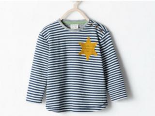 Um pijama que parece o uniforme dos campos de concentração