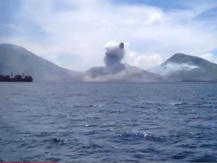 Vulcão na Papua Nova Guiné