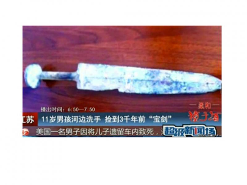 Espada com 3 mil anos