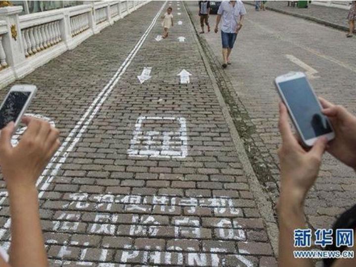 China cria pista para peões que enviam SMS (Reprodução Twitter)