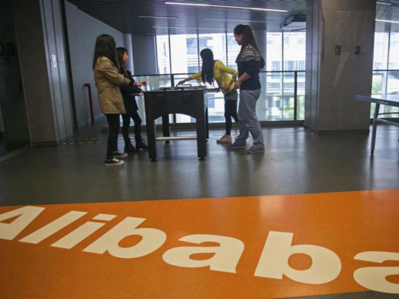 Alibaba [Foto: Reuters]