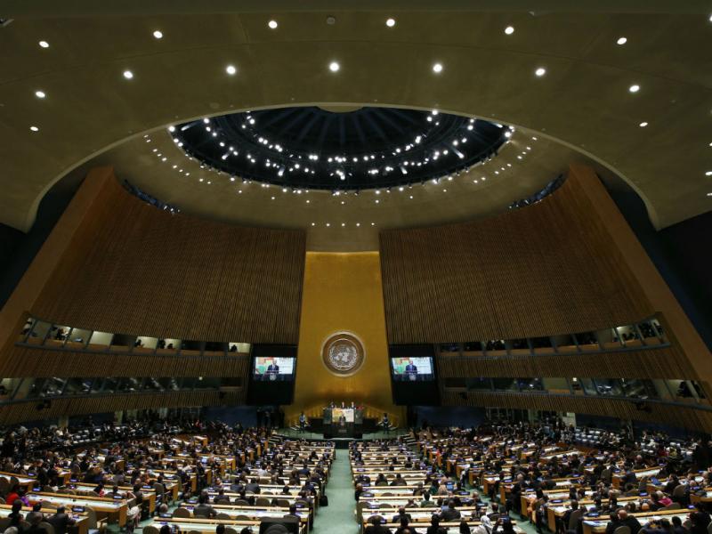 Cimeira ONU