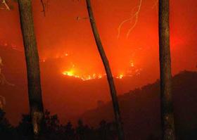 Incêndio (arquivo)