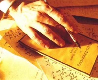 O acordo ortográfico vai trazer algumas alterações à escrita do português
