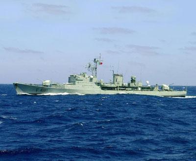 Marinha Portuguesa [Arquivo]