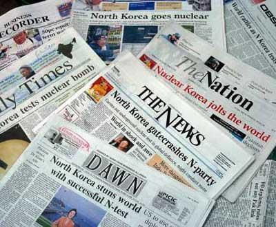 Jornais [arquivo] - Foto Lusa