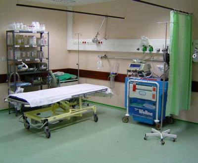 Hospital [Arquivo]