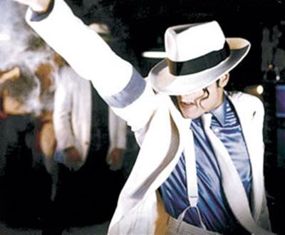 Michael Jackson (foto do site oficial)
