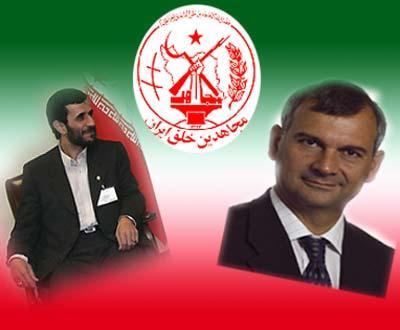 Regime iraniano ameaça deputado Paulo Casaca