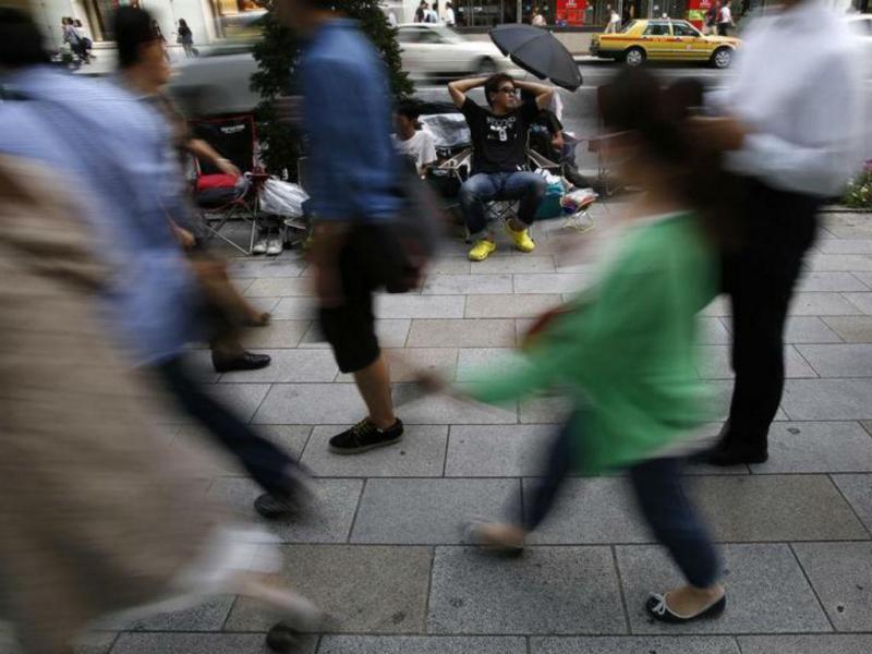 População [Foto: Reuters]