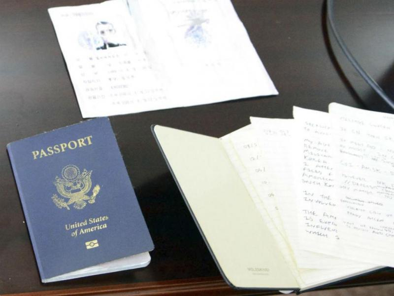 Passaporte (REUTERS)