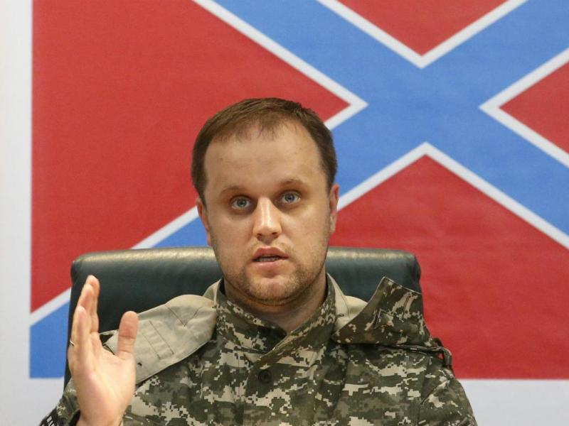 Pavel Gubarev [Reuters]