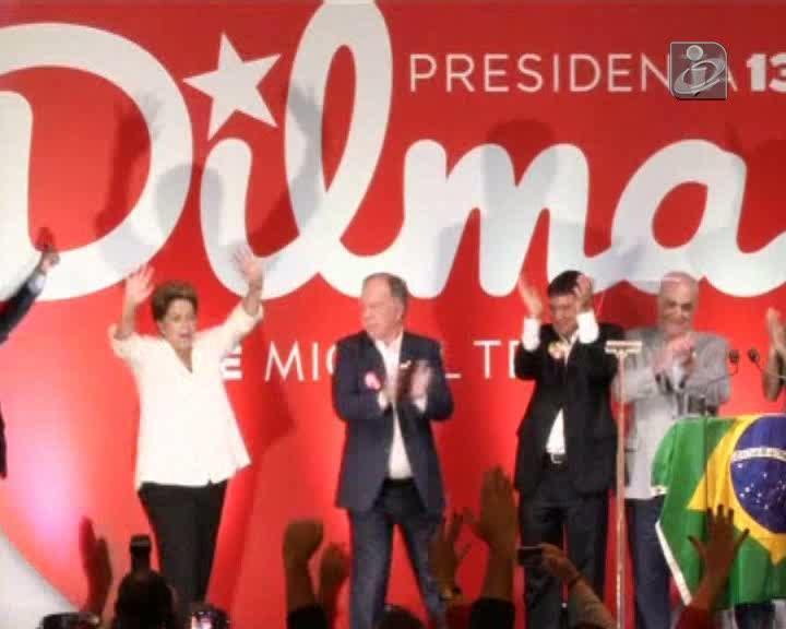 Dilma Rousseff ameaçada de destituição