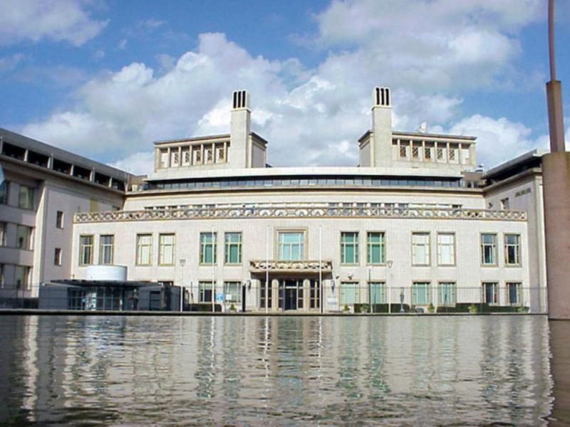 Tribunal de Haia [Site oficial]