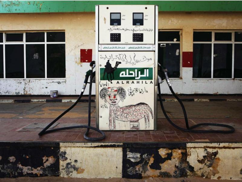 Posto de Combustível [Reuters]