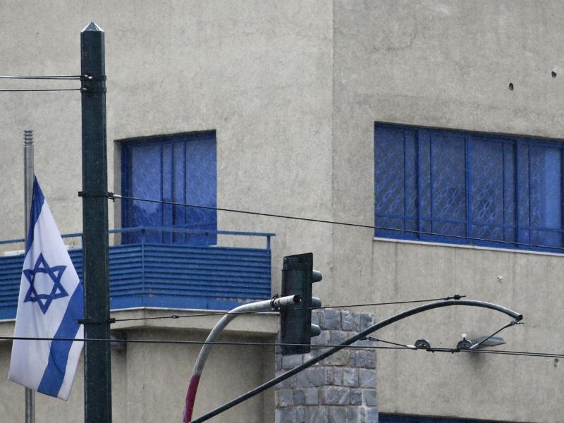 Embaixada de Israel em Atenas (REUTERS)