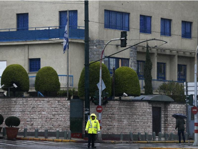 Embaixada de Israel em Atenas [Reuters]