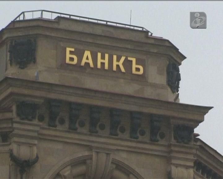 Parlamento russo decide entrada do estado com um trilião de rublos nos bancos