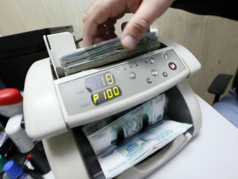 Dinheiro [Reuters]