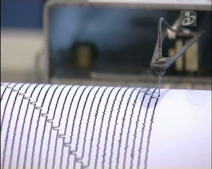 Dois sismos sentidos nas Furnas