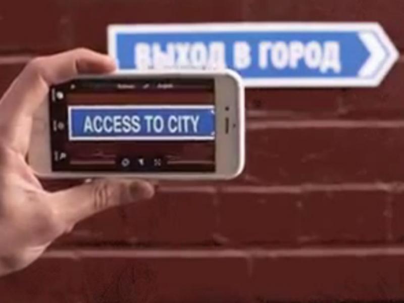 App do Google Tradutor permite traduzir textos de modo instantâneo