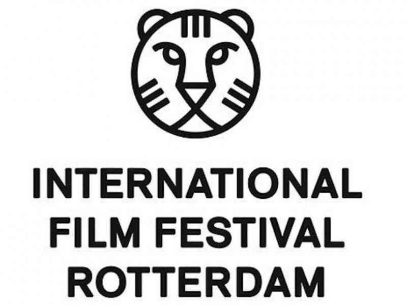 Festival de Cinema de Roterdão