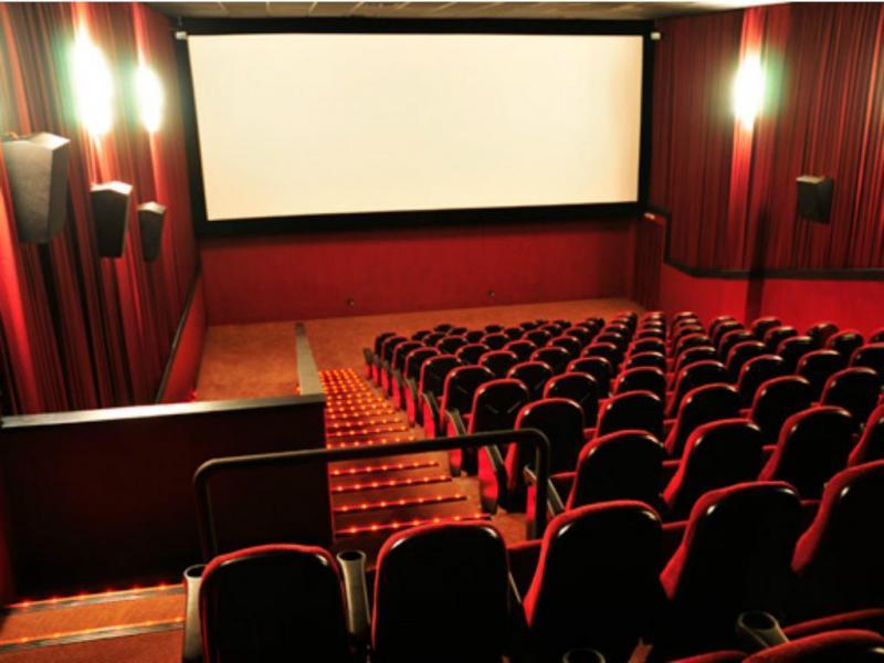 Sala de cinema (Reprodução)