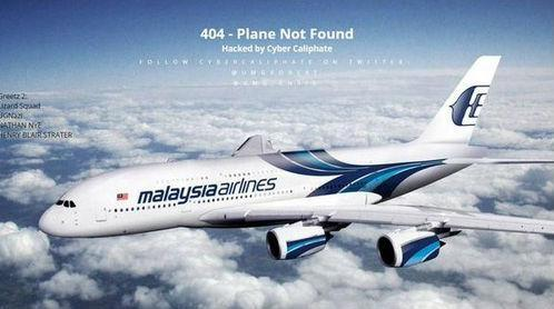 Hackers invadem site da Malaysia Airlines