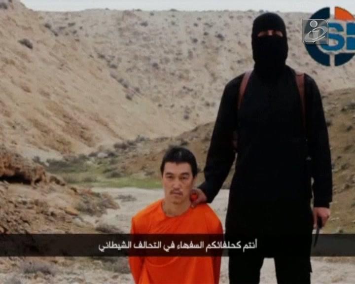 Estado Islâmico executa mais um refém japonês