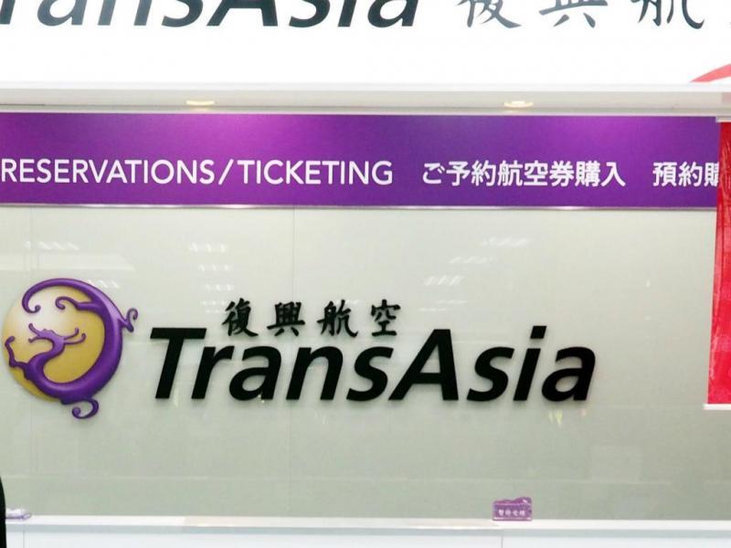 Acidente de avião em Taiwan faz vários mortos [LUSA]