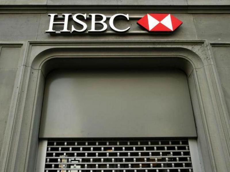 HSBC [Foto: Reuters]